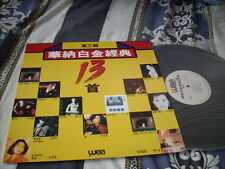 a941981  WEA 1990 LP Sandy George Lam Danny Chan Sally Yeh Platinum Hits Volume