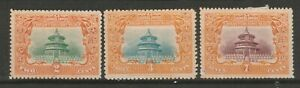 China classic stamps set full MH  lot32