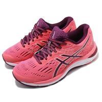 Asics Gel Cumulus 20 Pink Cameo Roselle Women Running Shoes Sneaker 1012A008-700