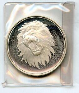 Yemen 1969 Lion Mahmud Azzubairi 2 Riyals 25 Gram Silver Proof Coin - BP487