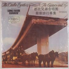 THE DOOBIE BROTHERS: Captain and Me TAIWAN First Import VINYL LP Rock VG+