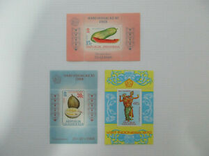 INDONESIA 1968/70 MINI SHEETS x 3. MINT FULL GUM. SEE SCANS. FREE POST
