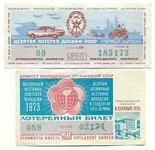 Russia USSR DOSAAF 1974 & Youth Festival 1973 2 Lottery Tickets