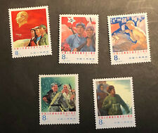 PR China 1977 T20 50th Anniv. of PLA MNH FVF OG SC#1349-53