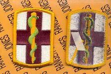 US Army 1st Medical Brigade dress uniform patch