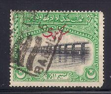 Pakistan-Bahawalpur  1947  Sc # O1(1/2a)  Cancelled   (49807)