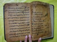 Antique Islamic Handwritten Arabic Book 250-300 years old Completed