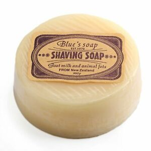6.6cm*2.5cm Men Shaving Soap Lather Goat's Milk Soap Shaving Barber Salon Soft