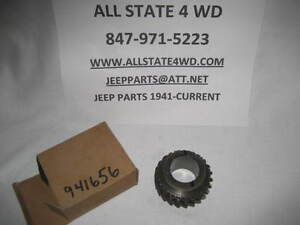 WILLYS JEEP CJ-5 CJ-6 2ND SPEED GEAR WITH V6 T-86AA TRANS, NEW OLD STOCK 941656