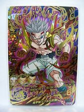 Dragon Ball	Heroes GDM	HGD 6-56	UR	Super Baby Trunks
