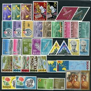Weeda Malaysia 1//62 MNH 1963-1969 issues CV $34.50