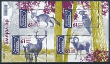 [326820] Netherlands 2004 Fauna good Sheet very fine MNH
