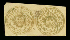 AFGHANISTAN  1877  TIGER'S HEAD  1rupee ocher  - pos. 4+5 - Sc# 73 mint MH PAIR