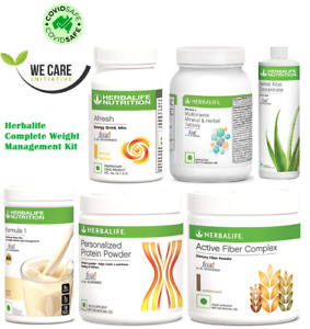 HERBALIFE KIT: Complete Weight Management Series