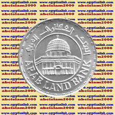 "1997 Egypt مصر Egipto Silver Coin ""50 Years Arab Land Bank""#KM847,1 P"
