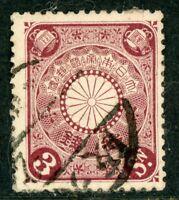 Japan 1899 🔥 3 Sen  VFU 🔥 K571