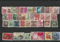 Japan & China Stamps ref 22303