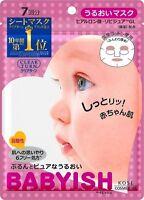 Kose Clear Turn Babyish Moisturizing Beauty Face Mask 7 sheets F/S From Japan