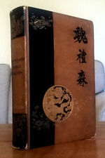 1888 CHINA JAPAN TRAVELS James H. Wilson union army topography engineering rare
