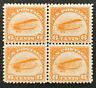 US Stamps, Center Line Block of 4, Scott #C1, 6c Jenny, Mint, NH OG, VF CV $550