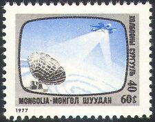 Mongolia Space Postal Stamps