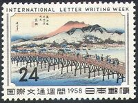 Japan 1958 Letter Writing Week/Bridge/Park/Mountains/Art/Painting 1v (n24642)