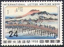 GIAPPONE 1958 lettera scritta settimana/BRIDGE/PARK/montagne/ARTE/PITTURA 1 V (n24642)