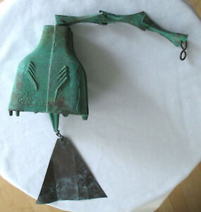Vintage Brutalist Designer Paolo Soleri Arcosanti LARGE Bronze Wind Chime Bell