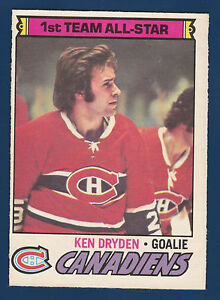 KEN DRYDEN ALL STAR 77-78 O-PEE-CHEE 1977-78 NO 100 EXMINT+ 4