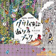 Coloring Book Grimm Fairy Tales from JAPAN F/S with tracking number Brand NEW