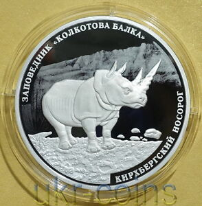2017 Transnistria 1 Oz Silver Coin Fossil Rhinoceros Dinosaur Prehistoric Animal