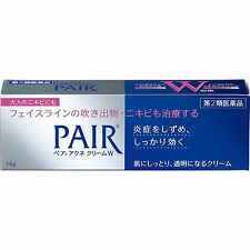Lion PAIR ACNE Medicated Acne Care Cream W 14g (EXP 2020) (Ship from USA)