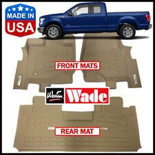 Westin Wade Sure-Fit Custom Molded 2015-2018 Ford F-150 SuperCab Floor Mats TAN