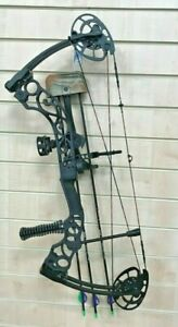 "STEALTH HUNTER COMPOUND ARCHERY SET - R/H - 40-60 LBS - 24-30""  BLACK"