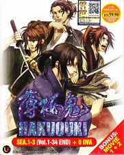 Hakuouki (Season 1 - 3) DVD (Eps : 1 to 34 end + 6 OVA + Bonus Movie) Eng Sub