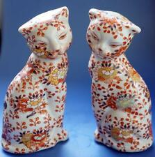 Antique Japanese Imari Enamel Porcelain Animal Figure Sitting Cat Pair