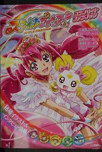 JAPAN Smile PreCure! Complete Fan Book