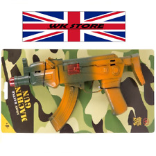 Kids Toy Machine Gun Rifle Army Battle Police Soldier with Sound & Vibrations UK