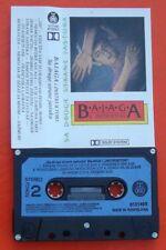 Bajaga I Instruktori  Sa Druge Strane Jastuka, 1985 Ex Yu