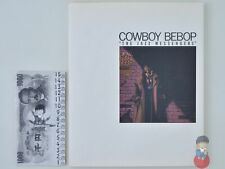 "Artbook - Cowboy Bebop ""The Jazz Messengers"" Visual Art Book"