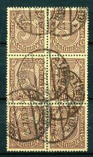 Reich Dienst 33 gebruikt blok van zes met langebalkstempel SCHÖNEBECK (ELBE) 1d