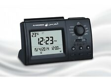Islamic clock Muslim Complete AZAN Al-Harameen Table Clock HA-3006 table azan