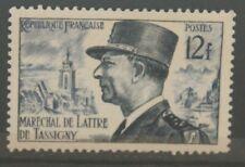 TIMBRE DE FRANCE NEUF** N° 982