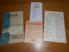 1951 CHEVROLET CAR VINTAGE ORIGINAL OWNER MANUAL COMPLETE SET / '51 CHEVY