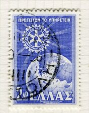 Greece; 1956 early Rotary issue fine used 2d. value