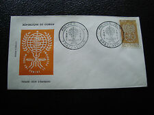 CONGO (brazzaville) - enveloppe 1er jour 7/4/1962 (cy57) (Z)