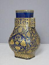 Chinese  Monochrome  Blue  Glaze  Porcelain  Vase  With  Mark     M1518