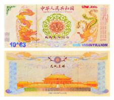 ★★★ CHINE : BILLET 1 VIGINTILLION YUANS ★★