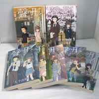 "Japanese Language Japanese comic ""Koe no Katachi Vol.1-7 Full set"" Manga"