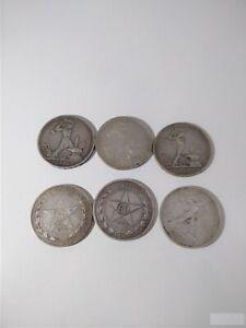 Коллекция монет 50 копеек ,серебро 1921-1927год. 900 пробы.Редкий.Царские .РСФСР